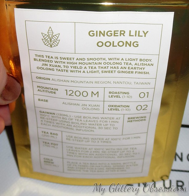 ginger oolong packaging