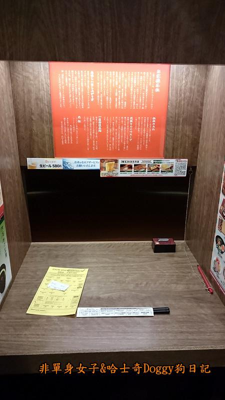 日本一蘭拉麵08