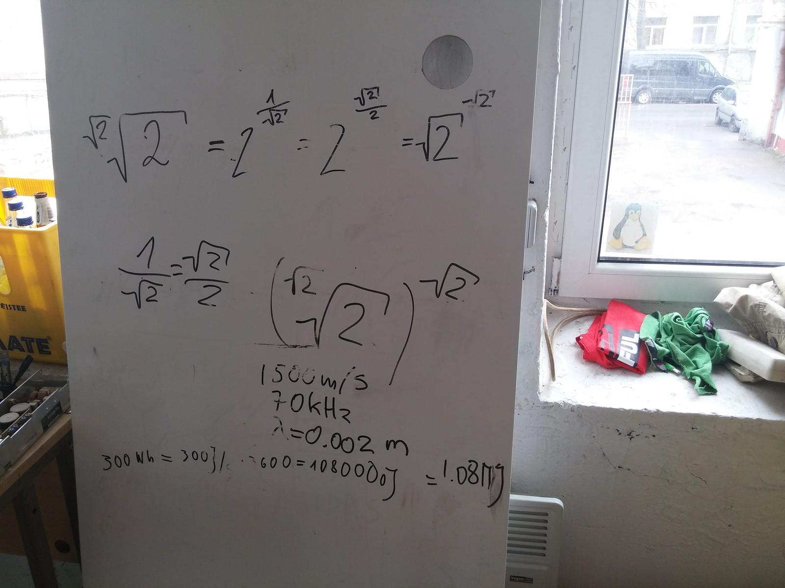 Matematika - visko pagrindas.