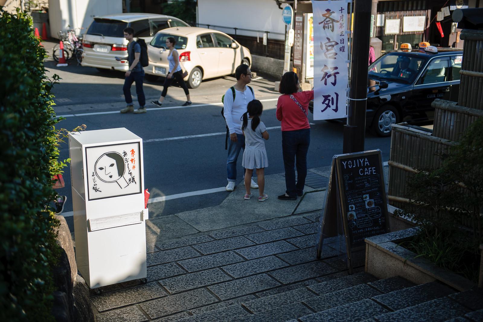 2015VQ@Kyoto-397