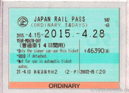 japanPass (3 von 1)
