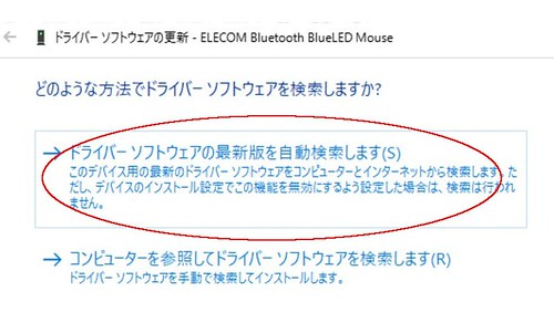 win10upgradebluetoothmouse006