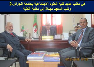 Dr. Fathi - Algeria university 2
