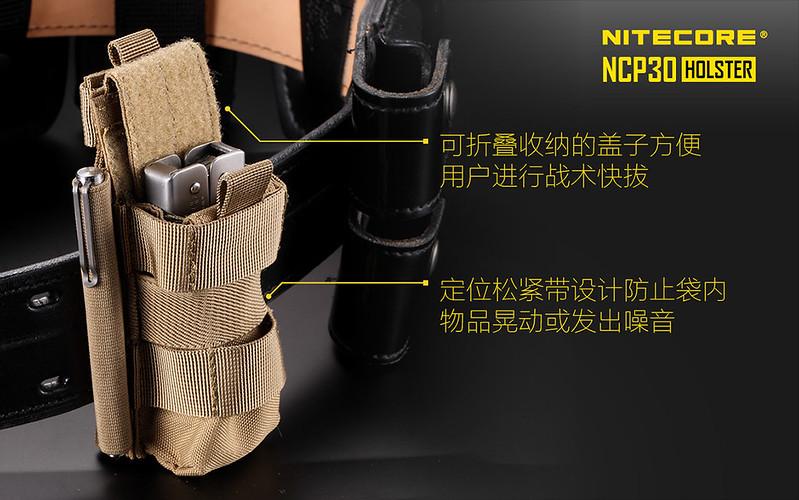 NCP30_CN_06