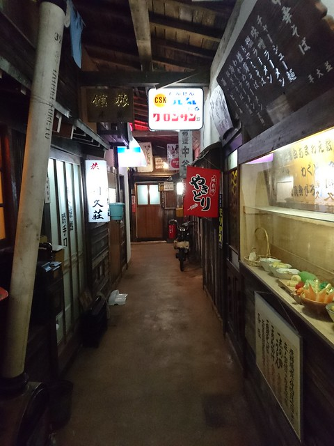 Takayama showa-kan museum 06