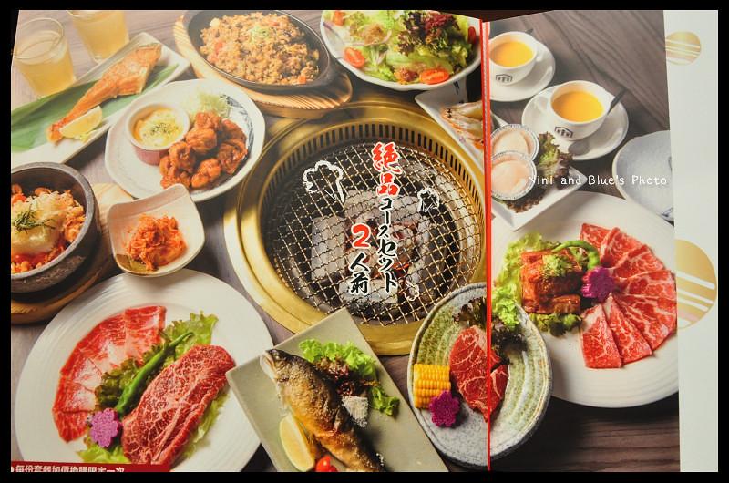台中燒烤燒肉市場菜單menu價位11