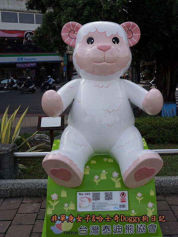 台中公園泰迪熊樂活熊嘉年華57