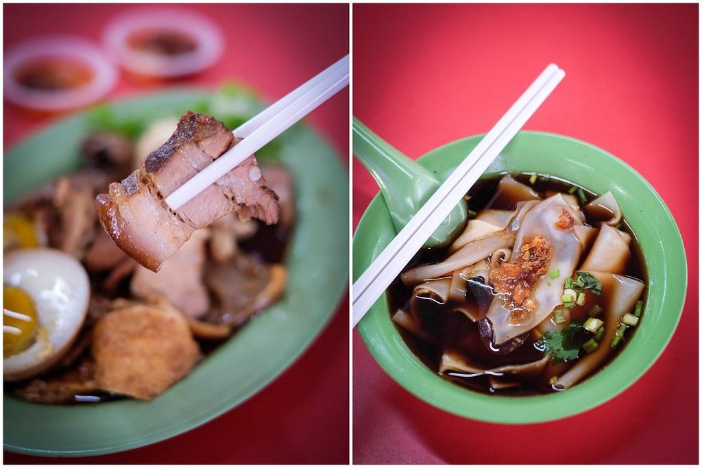 Jin Ji Teochew Braised Duck Kway