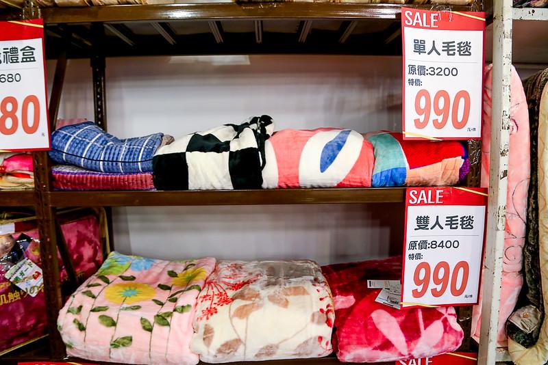 【2016台北拍賣會】皇家寢飾集中出清/建國北路。床寢、小羊毛被、羽絨被枕、乳膠枕出清特賣會