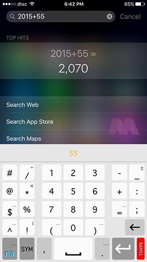 Search Calculator