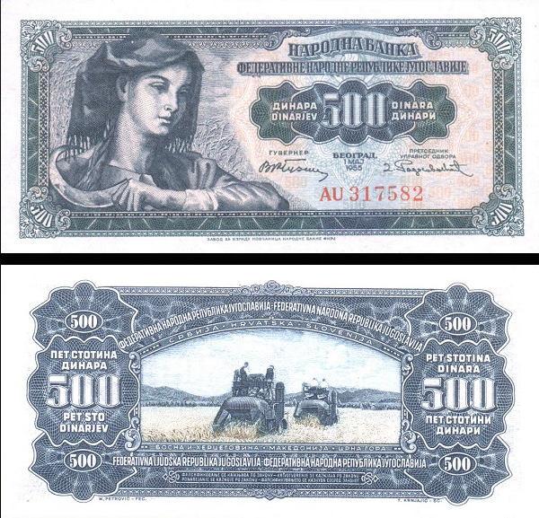 Yugoslavia p70a: 500 Dinara from 1955