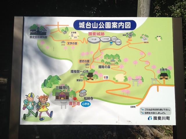 城台山公園案内図