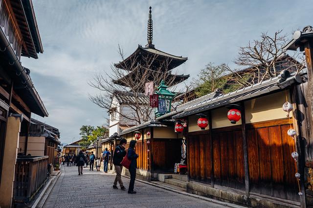 Kyoto_Yasakadoori_07