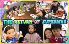 The Return Of Superman Ep.117