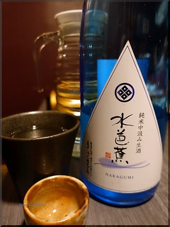 2016-02-24_T@ka.の食べ飲み歩きメモ(ブログ版)_元気なスタッフさんと美味しい日本酒で楽しめます【蒲田】魚魚呑_05