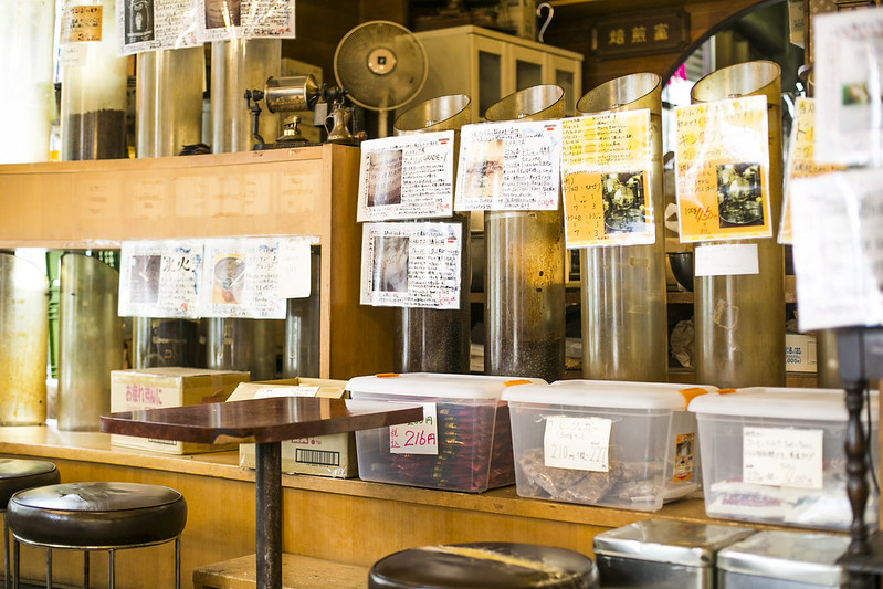 Dream coffee in Tokyo