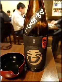 2016-03-09_T@ka.の食べ飲み歩きメモ(ブログ版)_全国の日本酒と酒の肴が楽しめる酒好きのための店【日本橋】粋酔_05