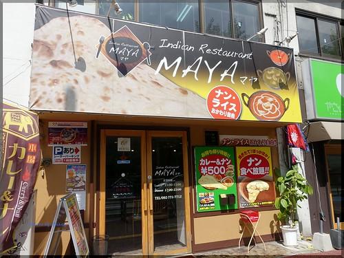 Photo:2015-09-18_T@ka.の食べ飲み歩きメモ(ブログ版)_ライスとナンはおかわり自由のカレーの店【長浜】MAYA_03 By:logtaka