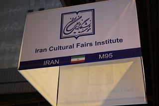 Iran - Livre Paris 2016