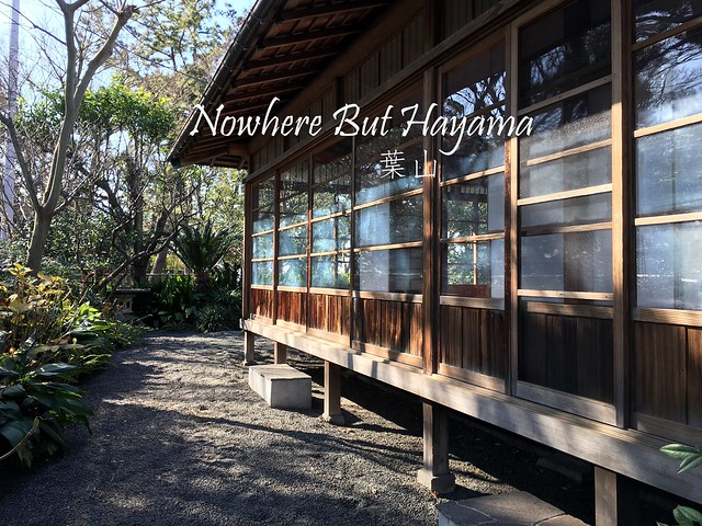 nowhere_but_hayama_001