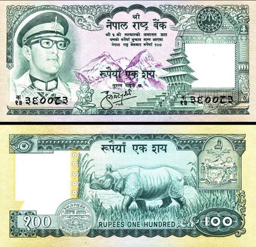 100 nepálskych rupií Nepál 1974, P26a