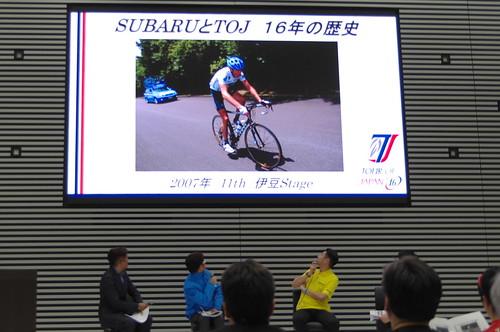 2007年11th伊豆ステージ