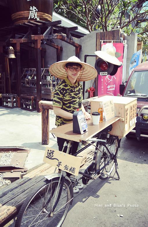台中飯糰遊子飯糰草悟道腳踏車16