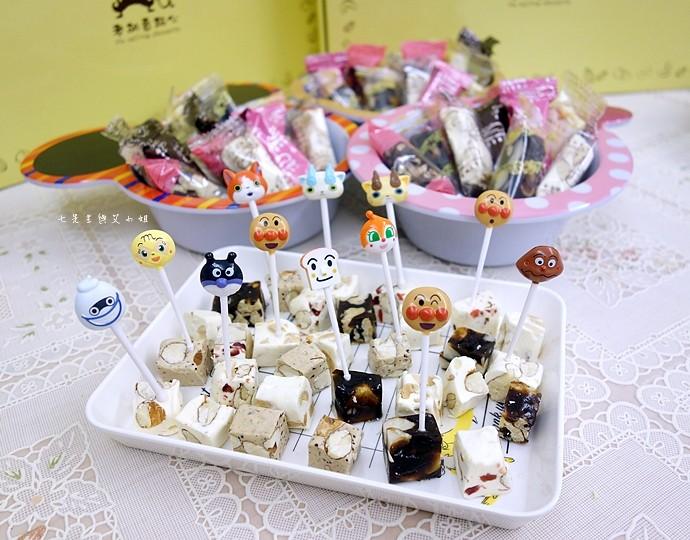 33 老胡賣點心 南棗核桃糕、南棗夏威夷果糕、新春開運牛軋糖禮盒
