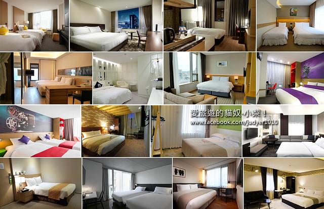 20156新飯店