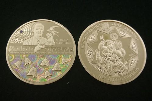 До сторіччя — пам'ятні монети «Щедрик»