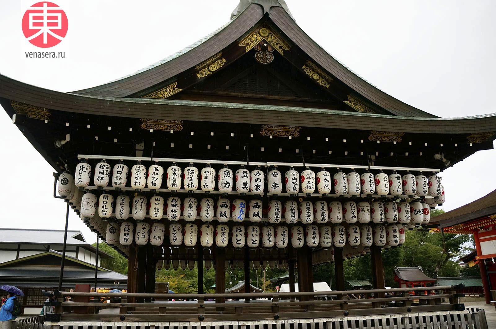Храм Ясака, 八坂神社, Киото, Kyoto, 京都, Япония, Japan, 日本.