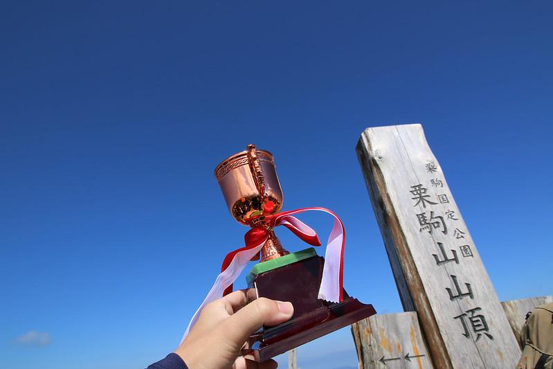 2014-09-28_00560_栗駒山.jpg