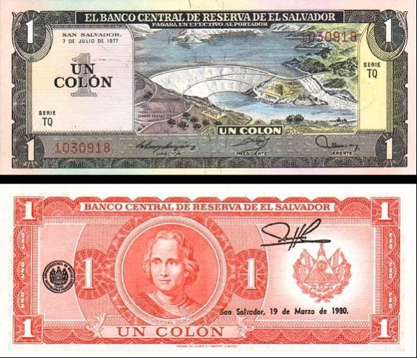 El Salvador p125b: 1 Colon from 1979
