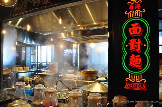 Noodle Station at eatstreet@pentalounge