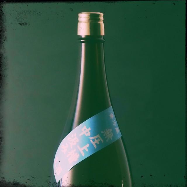 Kakuemon Nakagumi (bottle neck)