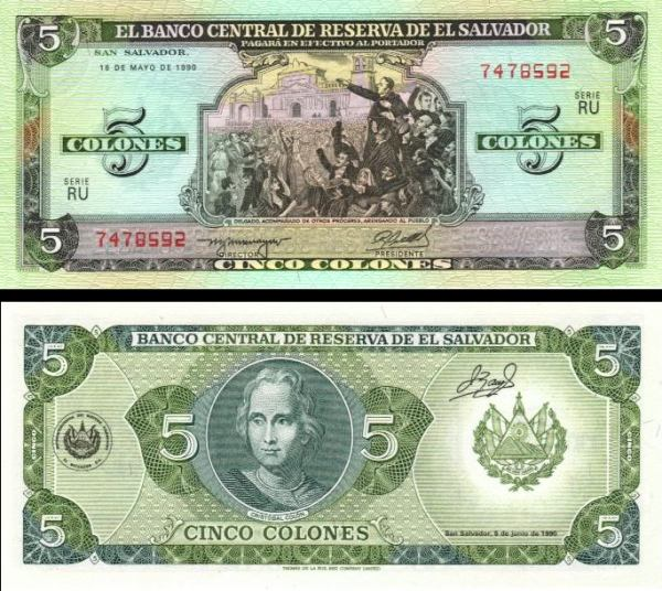 El Salvador p138a: 5 Colones from 1990