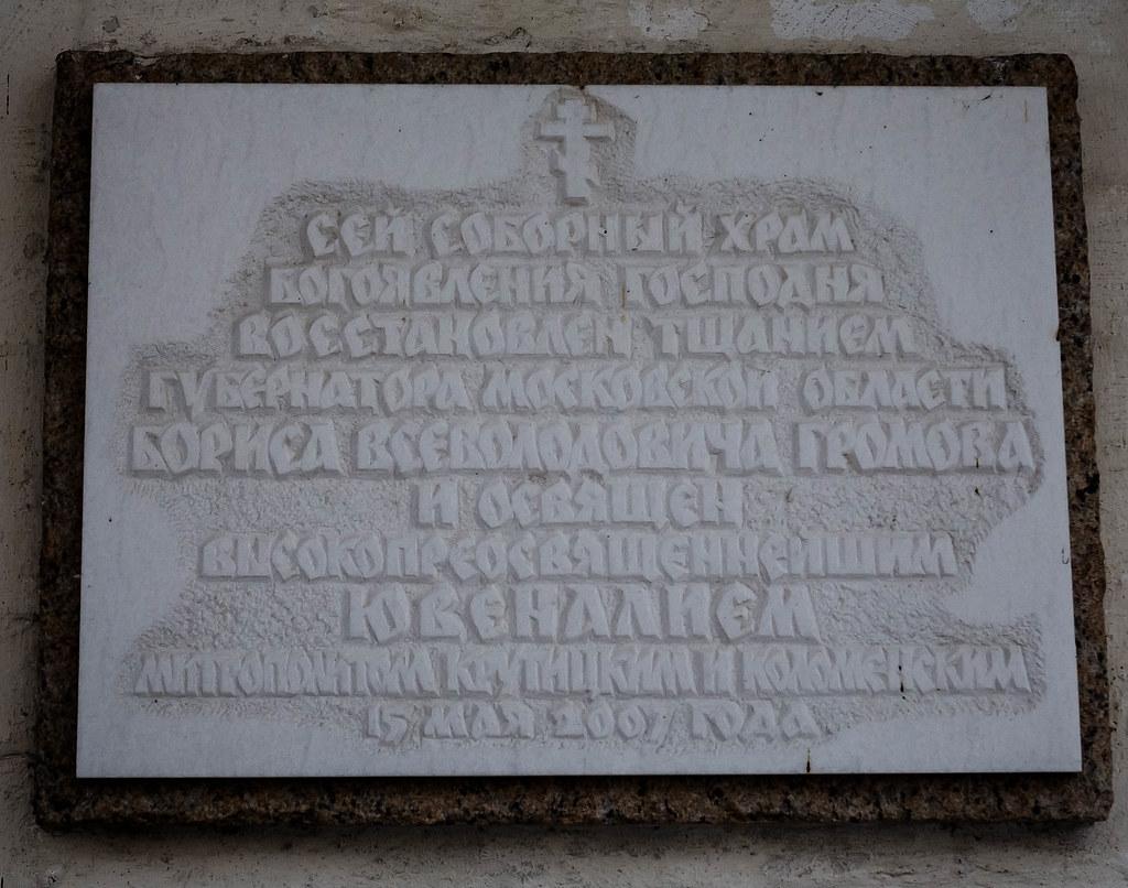 VAD_3120