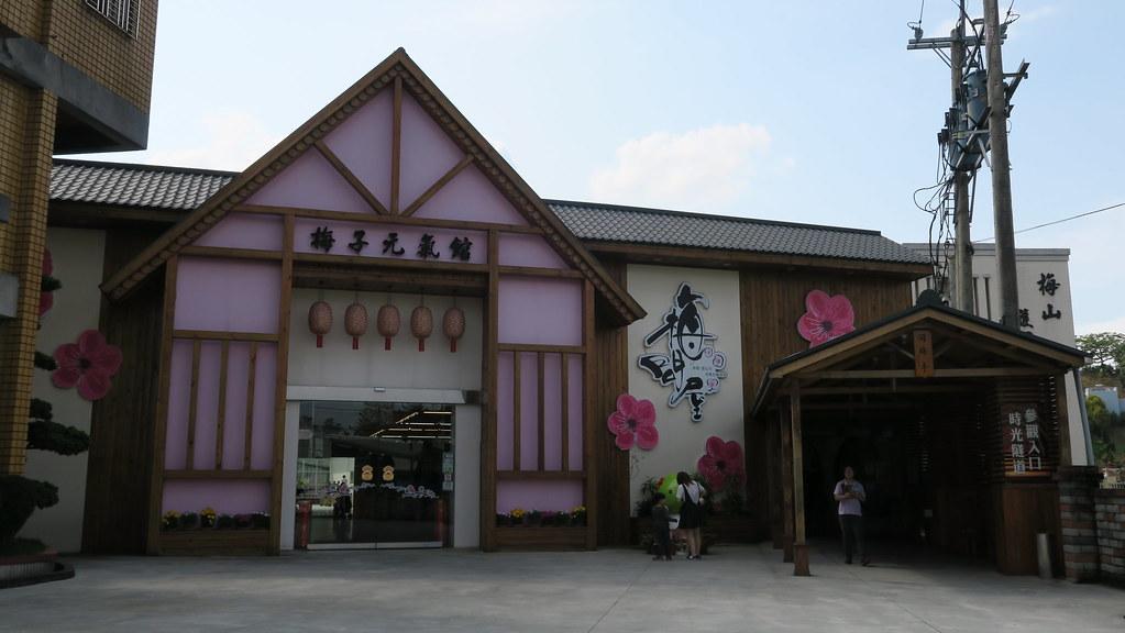 嘉義梅山梅間屋觀光工廠 (2)