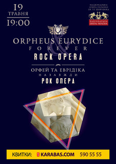 Orpheus and Eurydice Forever 02