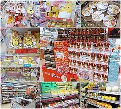 【日本旅遊必逛】APITA超市 アピタネットスーパー - 日本在地司機帶路 果然好逛又好買!∣ 日本北陸旅遊購物
