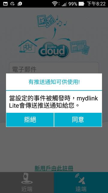Screenshot_011.jpg