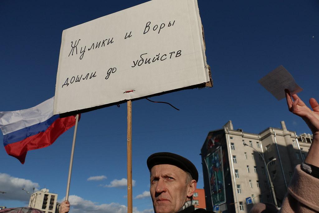 Nemtsov_27fev16_252