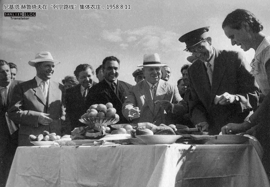 赫鲁晓夫1958视察古比雪夫州16