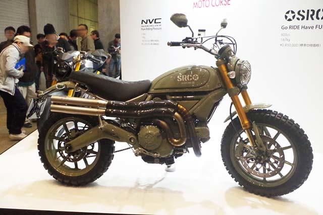 toomilog-tokyomotorcycleshow2016049