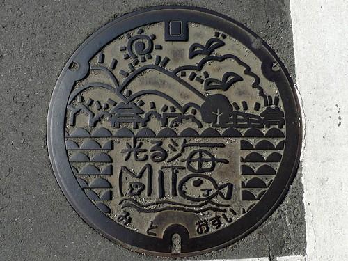 Mito Aichi, manhole cover (愛知県御津町のマンホール)