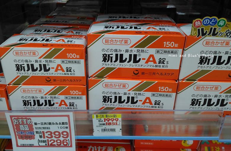 日本九州鹿兒島松本清藥妝價格14