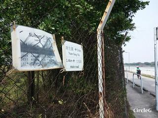 CircleG 遊記 元朗 南生圍 散步 生態遊 一天遊 香港 (33)