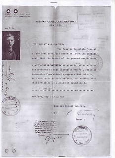 Семен Кузнец документ