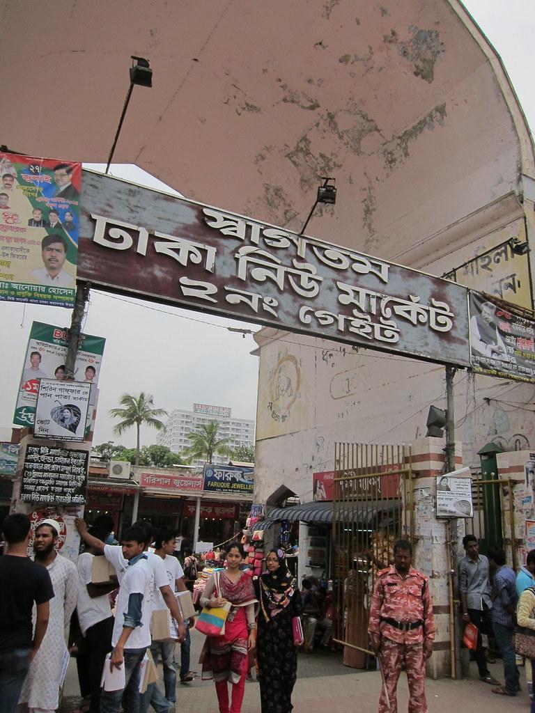 Dhanmondi - Dhaka Division, Bangladesh - Around Guides