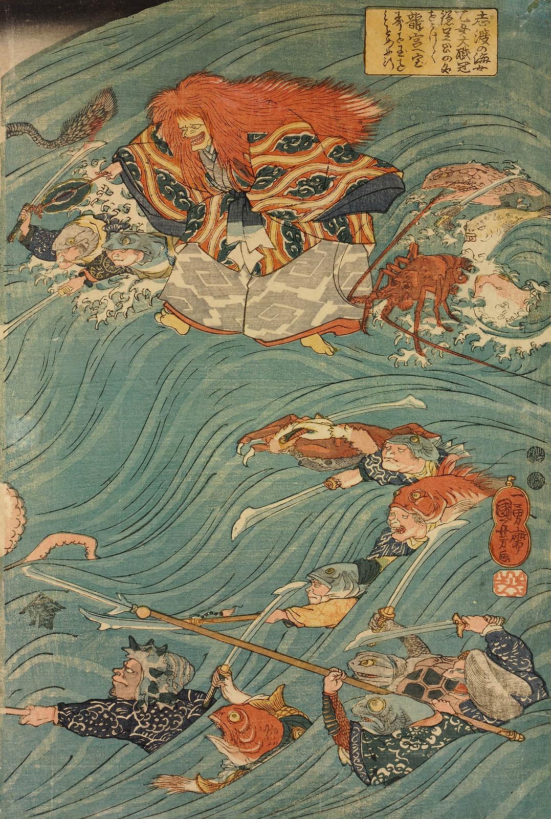 Utagawa Kuniyoshi - Shizu no ama otome Daishokan, 1847-48 (right panel)